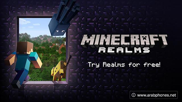 تحميل لعبة ماين كرافت minecraft apk مهكرة مجانا للاندرويد