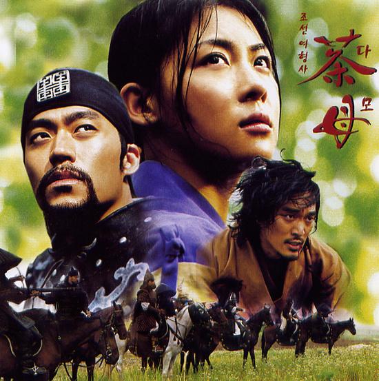 Various Artists – Damo OST (FLAC)