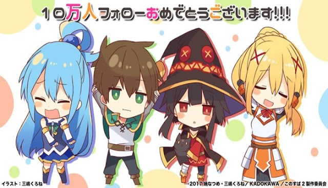 Download KonoSuba BD Subtitle Indonesia
