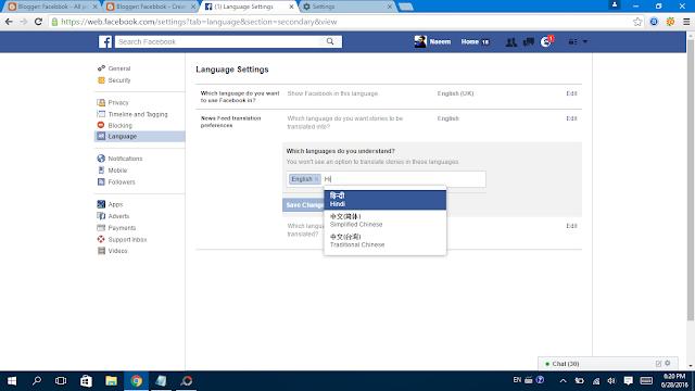 Facebook Language Settings home speaking