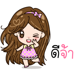 Hello Jinny: Animated 2