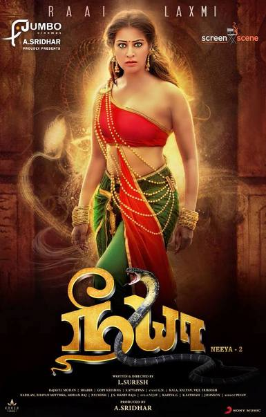Neeya 2 next upcoming tamil movie first look, Poster of movie Jai, Raai Laxmi, Catherine download first look Poster, release date