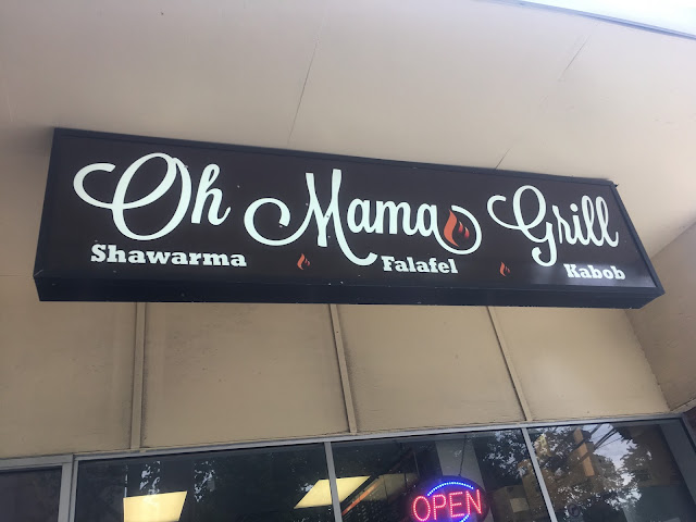 A Review of Oh Mama Grill (Kosher Shwarma Review & Alert; Marketing Notes Included)