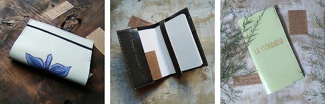regalos-cuero-fundas-cuadernos-agendas-personalizadas.jpg