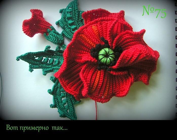 Ergahandmade Big Crochet Poppy Free Pattern Step By Step