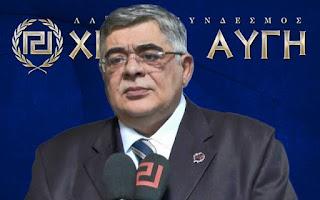Δήλωση Ν. Γ. Μιχαλολιάκου για την Νίκη του Εθνικού Μετώπου