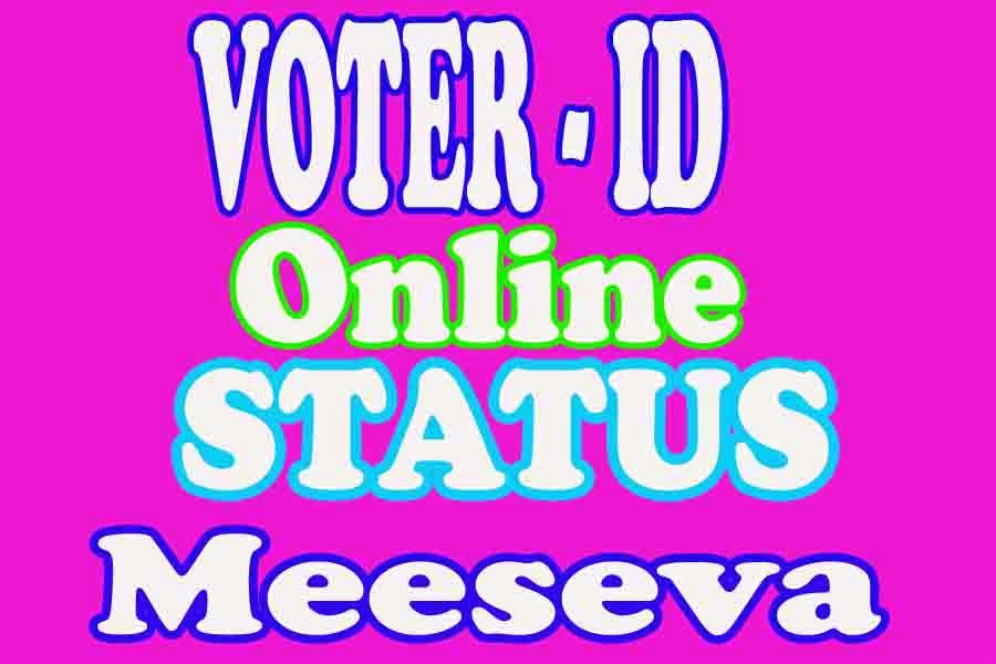 Voter Identity Card Status & Voter Identity Card Online Application & Form 7,Form 6,Form 8  Serach  Your Name