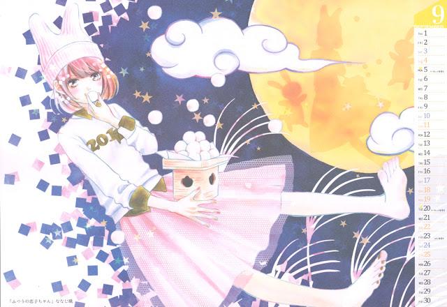 Setiembre: Futsū no Koiko-chan de Nanaji Nagamu