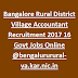 Bangalore Rural District Village Recruitment for Accountant  Posts - 2017