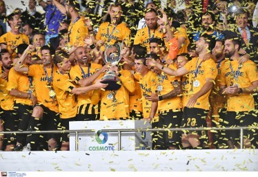 ΚΥΠΕΛΛΟΥΧΟΣ Ελλάδος η ΑΕΚ. Το κύπελλο στην φυσική του θέση !!!!