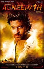 Sonu Nigam Movie Lyrics Agneepath Abhi Mujh Mein Kahin www.unitedlyrics.com