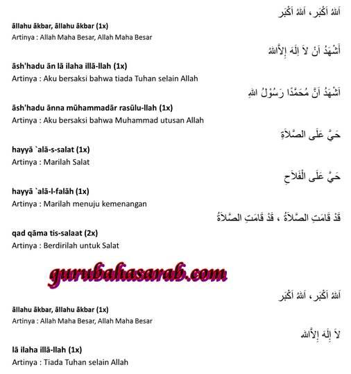 Bacaan Iqomah Dalam Bahasa Arab dengan Artinya