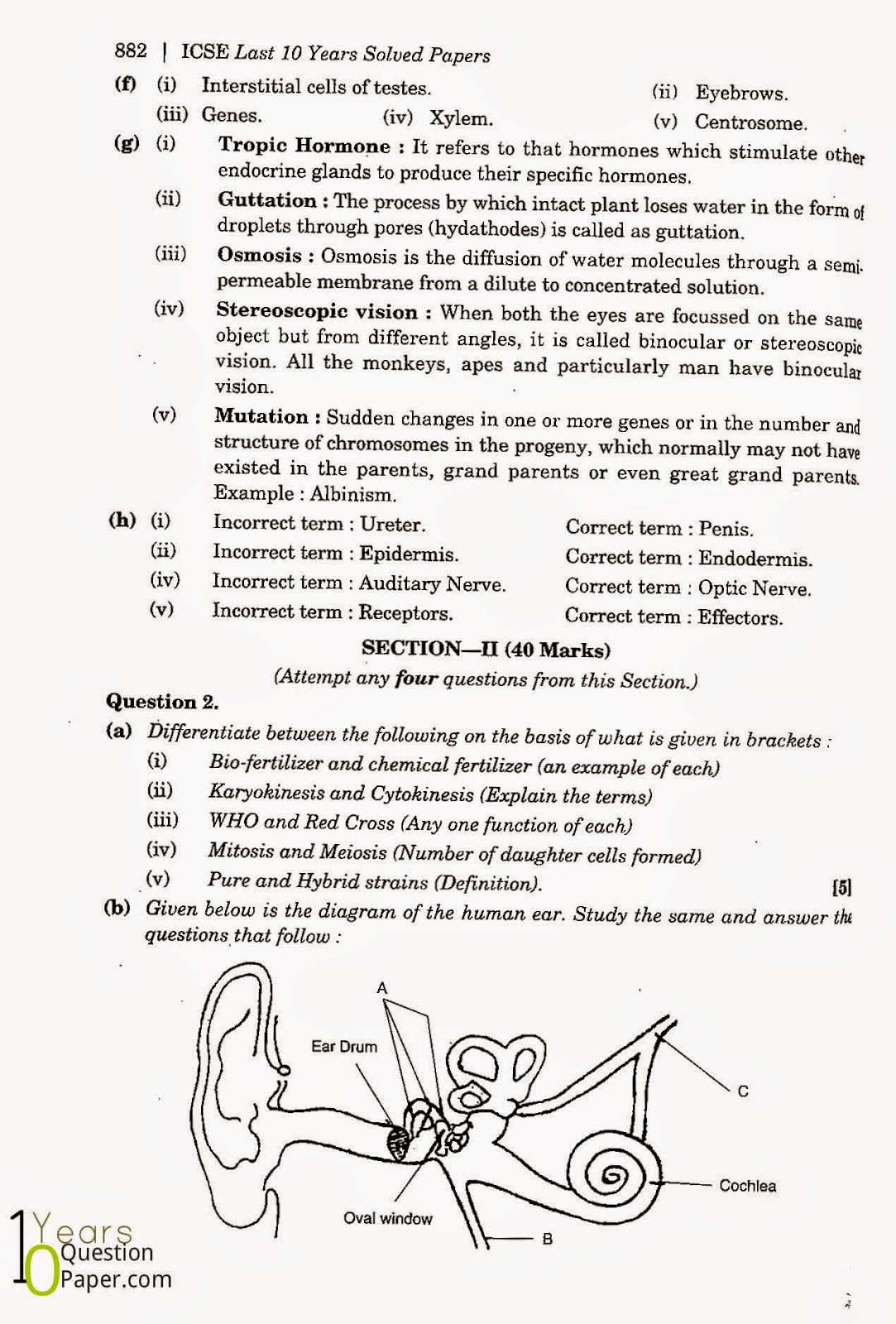icse class 10th Biology solved question paper 2007