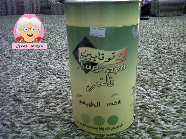 شاي توقايين