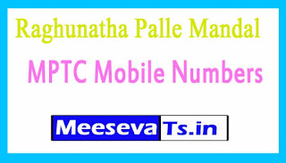 Raghunatha Palle Mandal MPTC Mobile Numbers List Warangal District in Telangana State