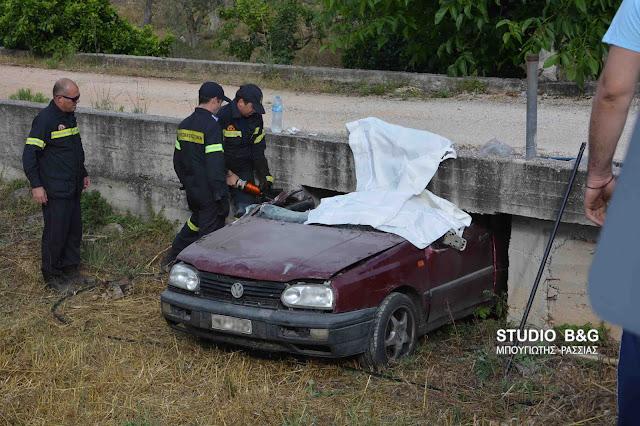 Θανατηφόρο τροχαίο δυστύχημα στο Ναύπλιο (βίντεο)