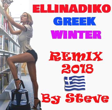 ELLINADIKO WINTER REMIX 2018