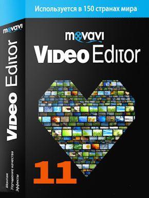 movavi video converter 17 activation key serial