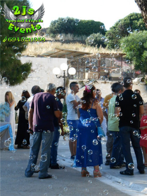 ΒΑΠΤΙΣΗ ΣΑΠΟΥΝΟΦΟΥΣΚΕΣ ΜΠΟΥΡΜΠΟΥΛΗΘΡΕΣ ΣΥΡΟΣ DJ ΜΟΥΣΙΚΗ ΦΩΤΟΡΥΘΜΙΚΑ ΓΛΕΝΤΙ SYROS2JS EVENTS