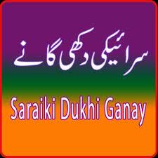 pakistani mp3 songs ~ gmpksoft