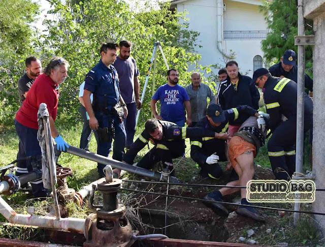 Αργολίδα: Πτώση 48χρονου σε πηγάδι στην Κάντια Ναυπλίου - Επιχείρηση της πυροσβεστικής (βίντεο)