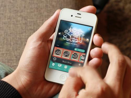 تطبيقات شهر رمضان لهواتف الاندويد 2015
