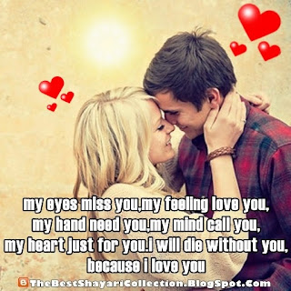 Best I Love You Shayari