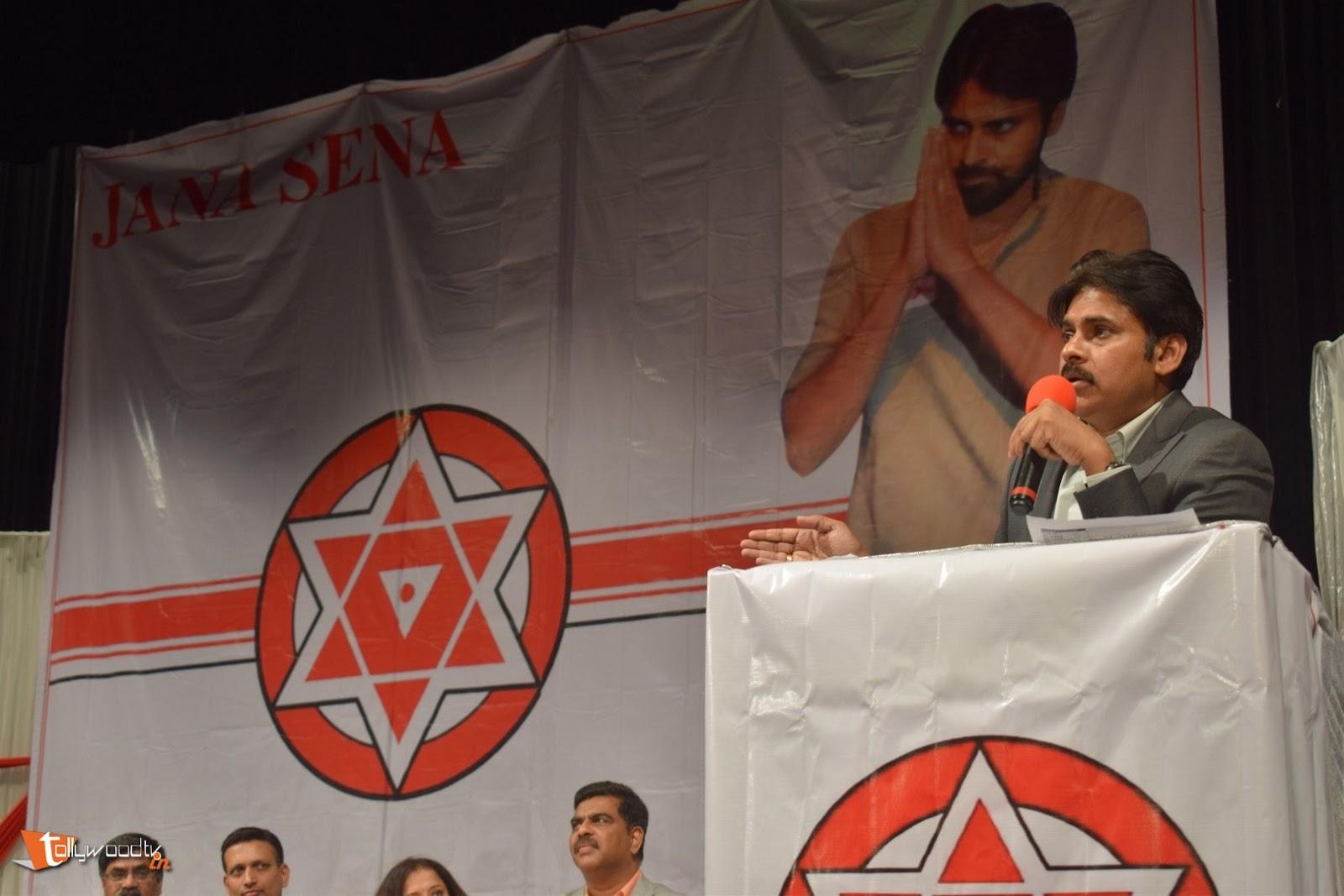 Pawan Kalyan Speech at Nashua stills-HQ-Photo-13
