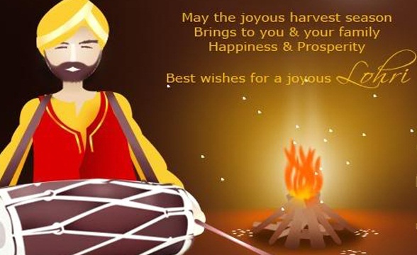 Happy Lohri Wishes Quotes Sms for Facebook Whatsapp 2017