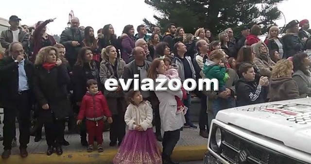 Παρατράγουδα στο Καρναβάλι της Χαλκίδας: Άρμα προσέκρουσε σε καλώδιο της ΔΕΗ και διεκόπη η παρέλαση (ΦΩΤΟ & ΒΙΝΤΕΟ)