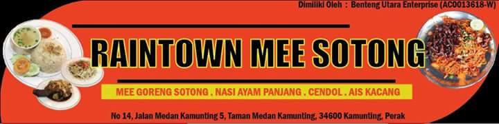 Mee Sotong Taiping, Nasi Ayam Hainan Terbaik