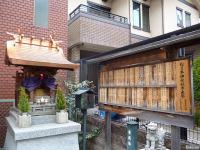 松乃木神社