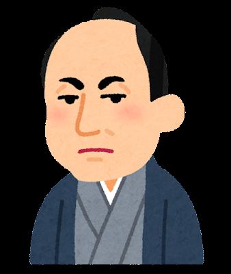 広沢真臣の似顔絵イラスト