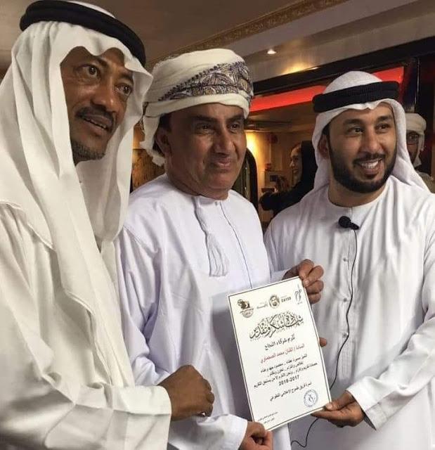 فريق طموح التطوعي يكرم الفنان العماني محمد الصحماوي في البيت العائم في دبي