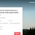 """Airbnb no acepta pagos en pesos argentinos por las """"fluctuaciones"""" (septiembre 2018)"""