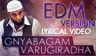 Gnyabagam Varugiradha EDM Version Lyrical – Vishwaroopam 2 Tamil Songs | Kamal Haasan | Ghibran