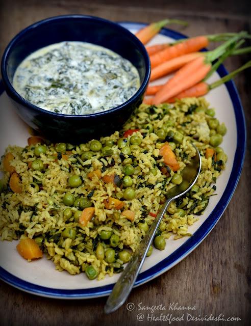 mixed vegetable tahiri