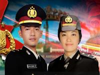 Penerimaan Siswa Sekolah Inspektur Polisi Sumber Sarjana (SIPSS) TA 2017