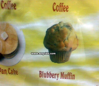 blueberry muffin mis-spell error
