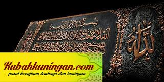 kaligrafi tembaga, kaligrafi tembaga dan kuningan, harga kaligrafi tembaga, kerajinan kaligrafi tembaga, kerajinan kaligrafi tembaga asmaul husna, jual kaligrafi tembaga, kaligrafi dari tembaga, cara membuat kaligrafi tembaga, kaligrafi kuningan, kaligrafi kuningan murah,