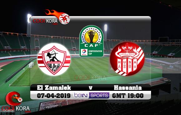 مشاهدة مباراة حسنية أكادير والزمالك اليوم 7-4-2019 كأس الكونفيدرالية الأفريقية