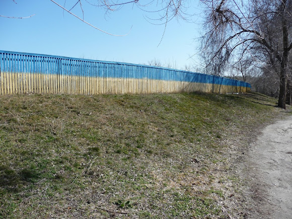 Китайгород. Залишки кріпосного укріплення