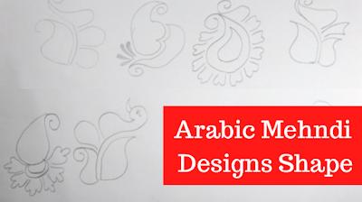 arabic mehndi designs book pdf free download