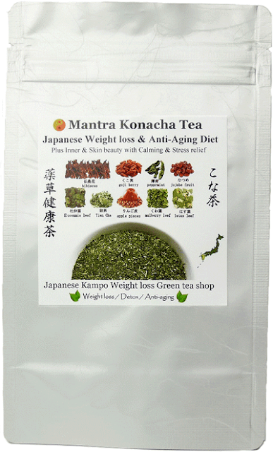 Mantra konacha powder green tea anti aging slimming diet