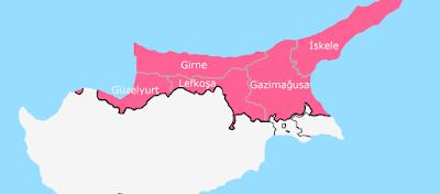 Αναγνώρισαν τα Σκόπια ως κράτος τα κατεχόμενα της Κύπρου;