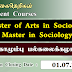Master of Arts in Sociology, Master in Sociology - கொழும்பு பல்கலைக்கழகம்