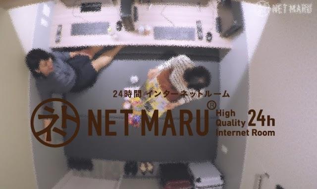 【平遊日本】網吧旅館的結合NET MARU 東京大阪為你服務