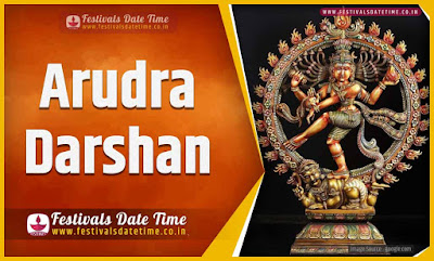 2022 Arudra Darshan Date and Time, 2022 Arudra Darshan Festival Schedule and Calendar