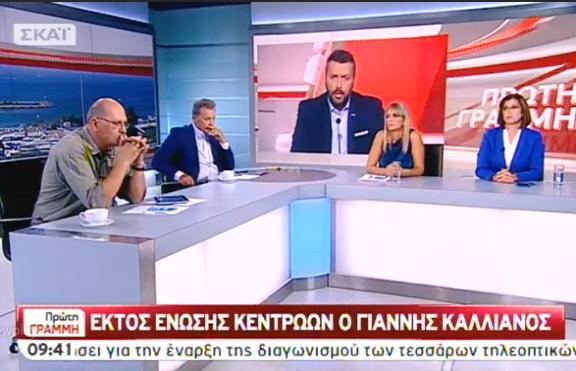 Γιάννης Καλλιάνος: Ο Λεβέντης μου είπε «αν ξαναεπιτεθείς στον ΣΥΡΙΖΑ θα σε διώξω» (βίντεο)