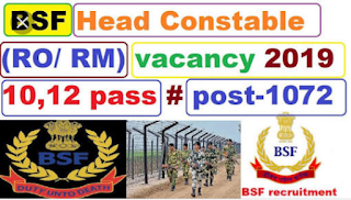 BSF Head Constable HC (RO) & (RM) Online Form 2019- For 1072 Post, BSF Head Constable RO/ RM Online Form 2019. (1072 Post) - Sarkari Result, BSF Head Constable Recruitment 2019 Apply Online, 1072 HC (RO & RM Admit Card,  BSF Head Constable Recruitment 2019 Online Registration RO & RM Post Result, BSF Head Constable Recruitment 2019 Online Registration RO & RM Postbsf head constable ministerial recruitment 2018-19 sarkari result bsf head constable ministerial recruitment 2019 bsf hc min recruitment 2018 bsf head constable 2019 bsf head constable syllabus sarkari result 10 2 latest job sarkari admit card,
